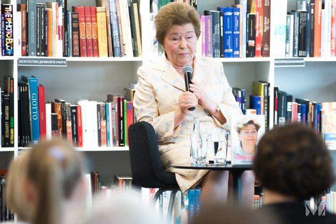 Наина Ельцина презентует свою книгу мемуаров