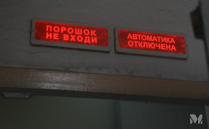 Крикорьянц решил проверить все спортсооружения напожарную безопасность